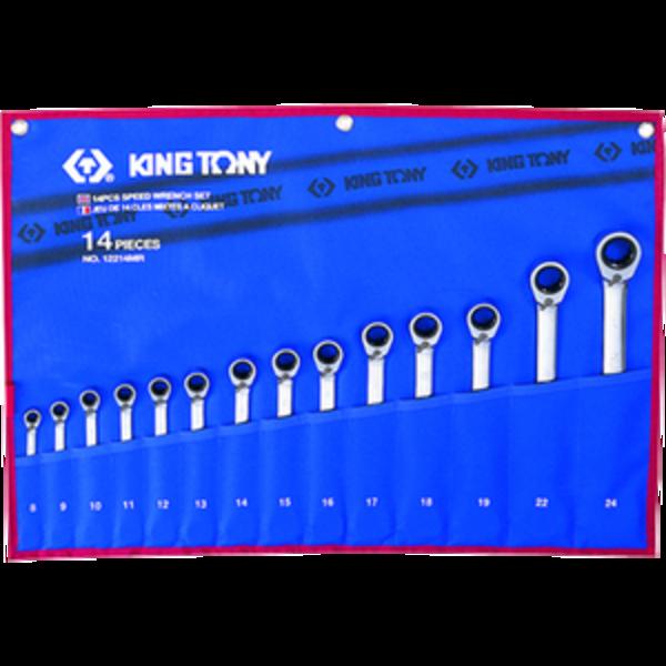 Trousse de 14 clés mixtes