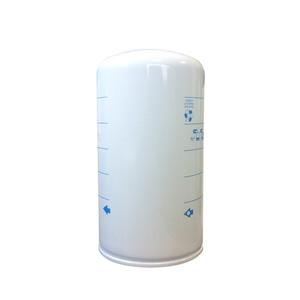 Filtre PL à carburant, Thermoking, filetage : 1-14 UN