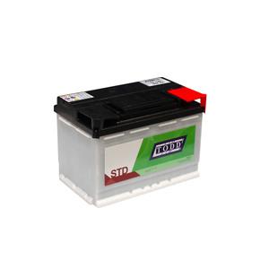 Batterie 12V 75Ah 680A sans entretien pour véhicules utilitaires et véhicules légers